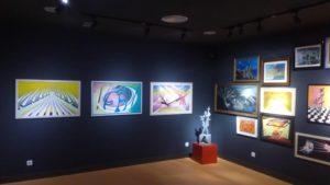 Exposición de Pintura @ Centro del Aguardiente de Cazalla